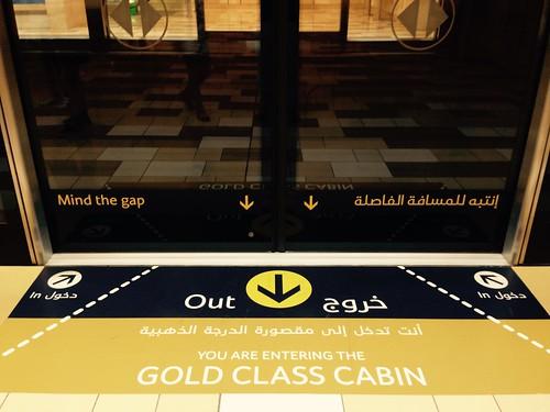 Metro, Dubai. EAU