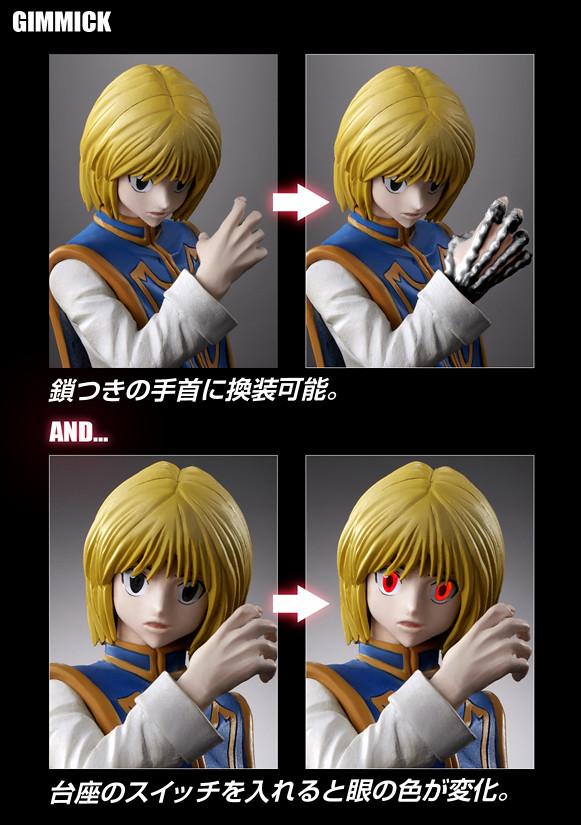 鎖鍊殺手來襲!雙眼能夠變色的限定版HG 酷拉皮卡