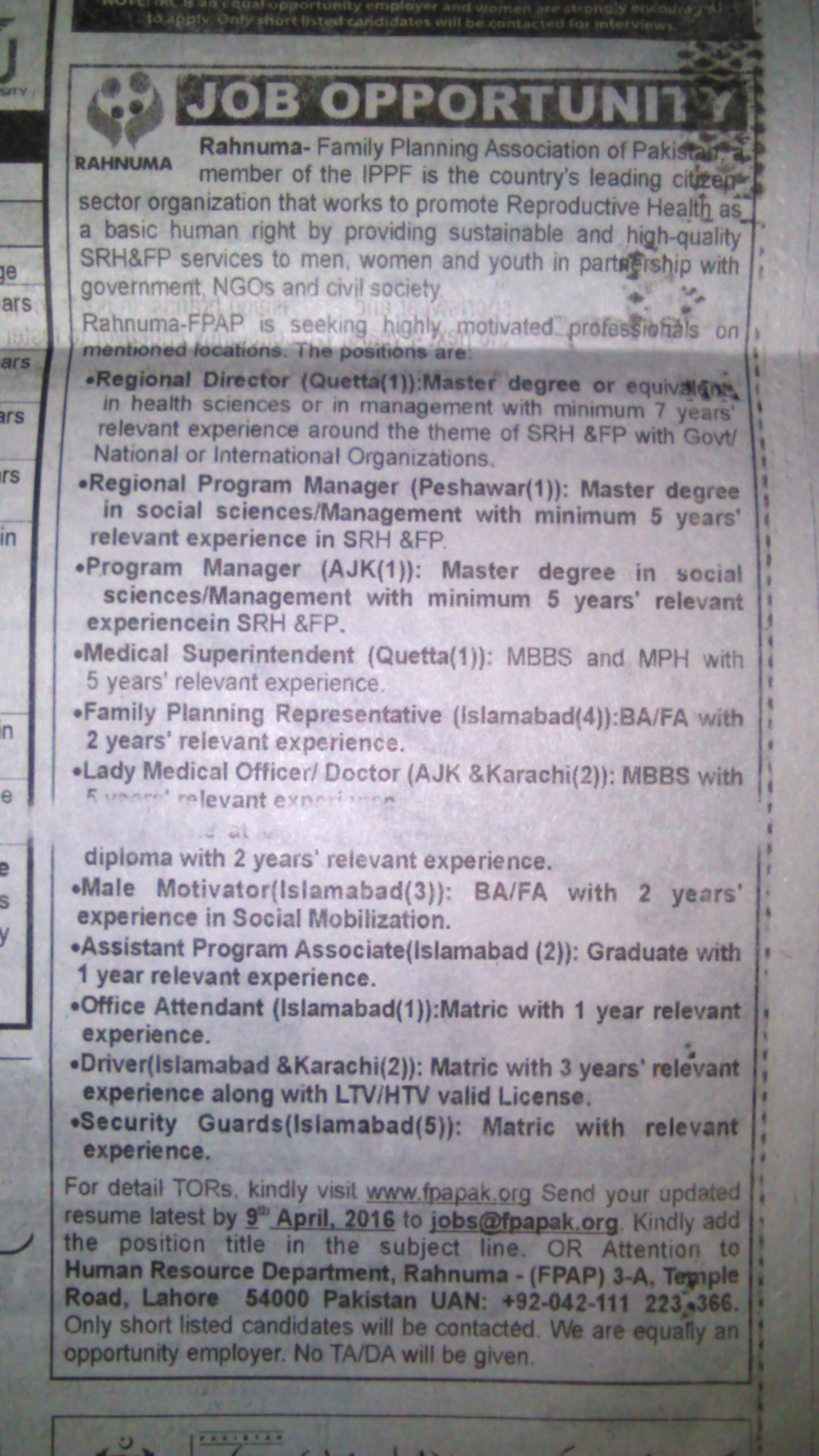 Rahnuma FPAP Jobs 2016