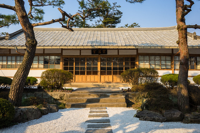 Former Office of the Founding Master, Iksan, South Korea