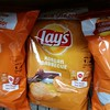 I feel like this would taste like sweet nickels & failure. #layschips #koreanbarbecue # snacks #nope #12blaxx