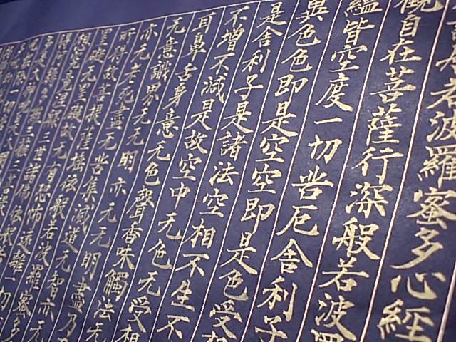 你可能不知道的,關於日本刺青的17件事7