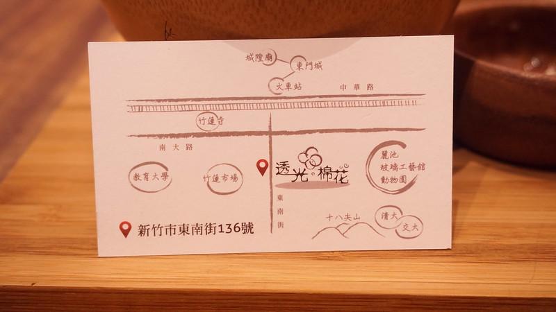 DSC00138_副本