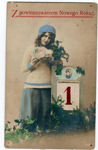 Старі різдвяні листівки 05