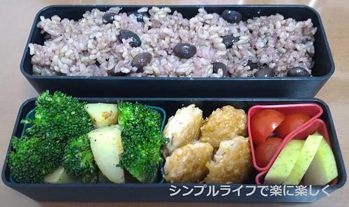 お弁当、2015-12-30