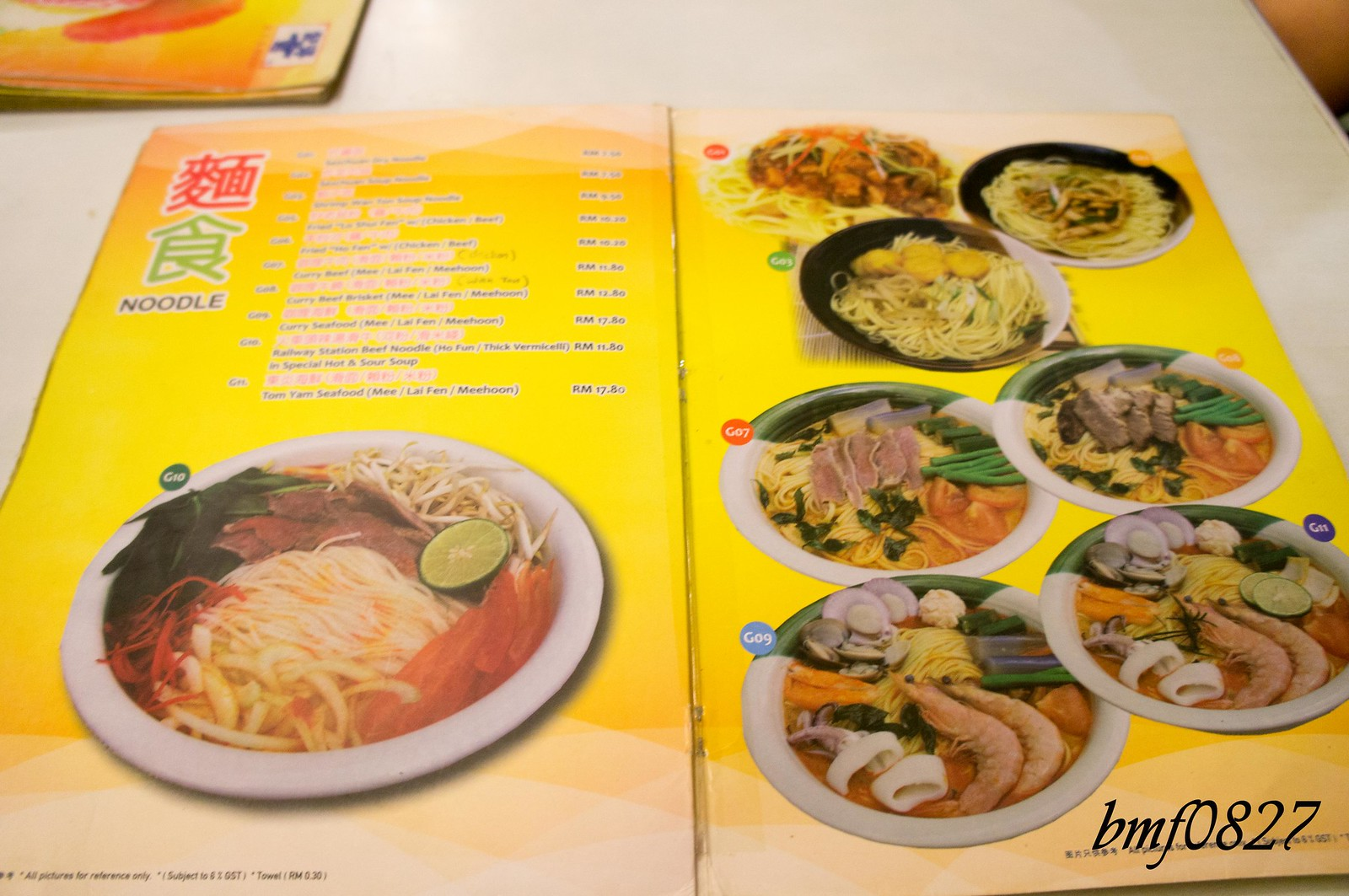 Restoran KTZ