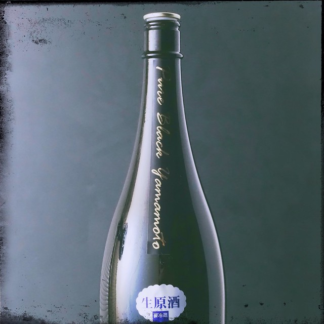 Yamamoto-Pure Black (bottle neck)
