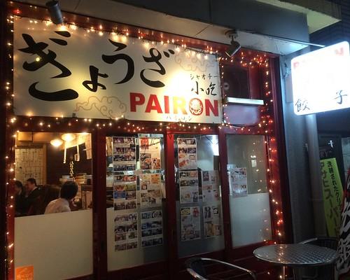 PAIRON1
