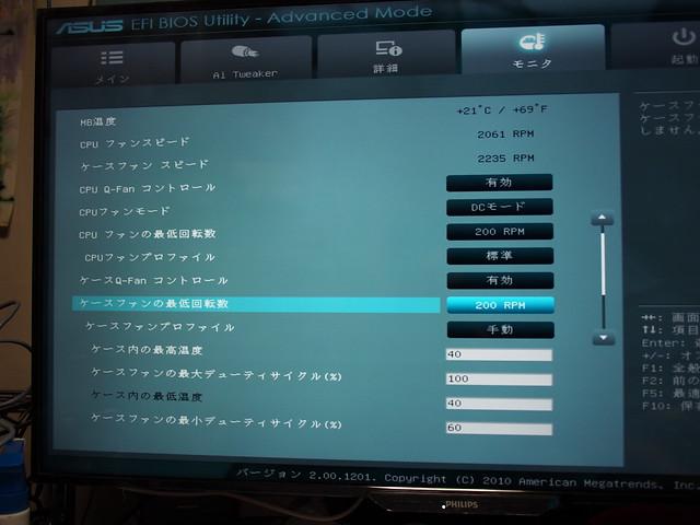 P2080077.JPG