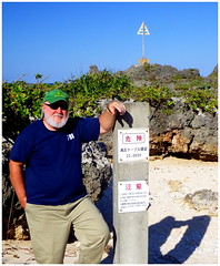 """STANDING ON A BURIED """"HOT WIRE"""" at the 22,000 VOLT BEACH"""