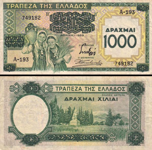 Greece p111a: 1000 Drachmaes from 1939