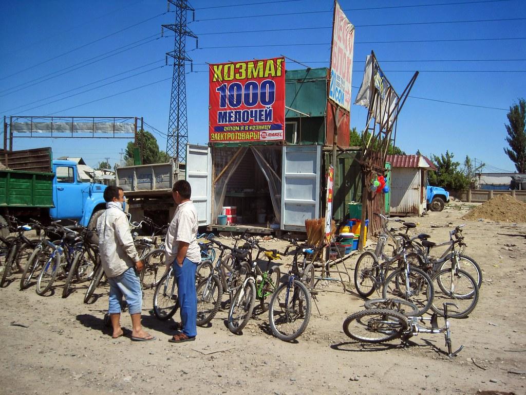 2014 Kirgistan - Bishkek