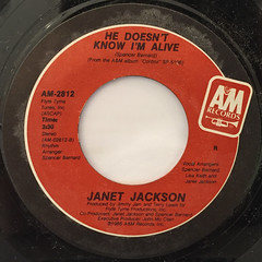 JANET JACKSON:WHAT HAVE YOU DONE FOR ME LATELY(LABEL SIDE-B)