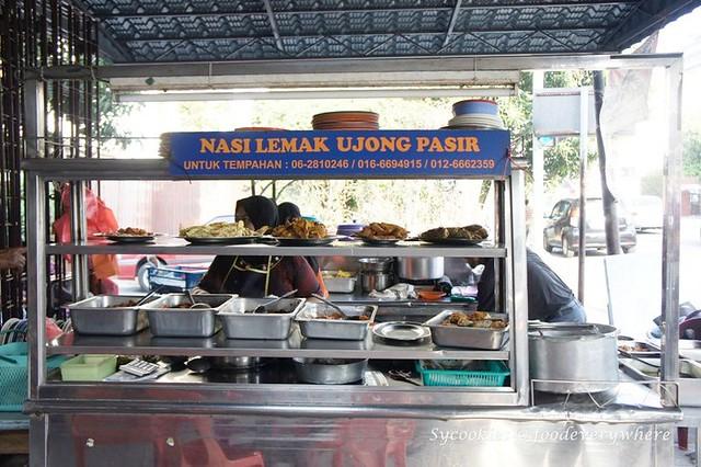 5.Nasi Lemak Ujong Pasir (Melaka)