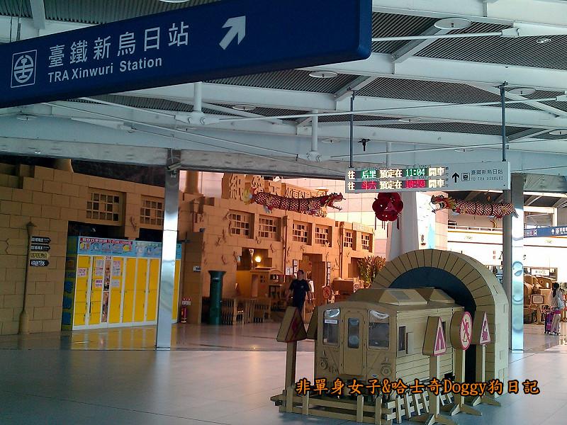 臺鐵新烏日vs高鐵台中站03