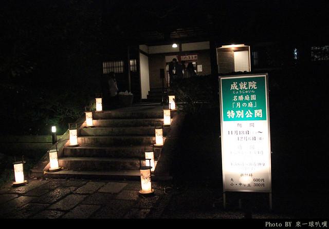 京都-清水寺154