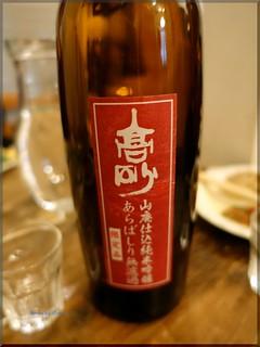 2016-03-25_T@ka.の食べ飲み歩きメモ(ブログ版)_不定期開催?日本酒の会に潜入してきました【中目黒】リロンデル_04