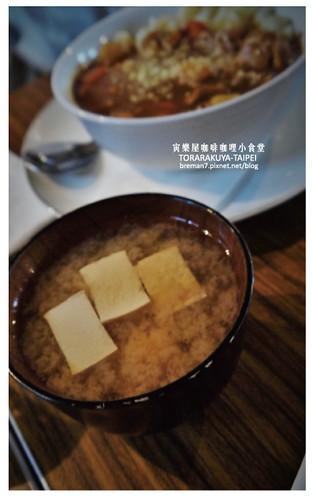 寅樂屋(咖啡咖哩小食堂)-18