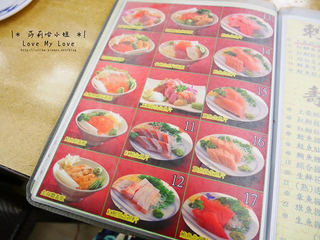 台北西門町美食餐廳推薦美觀園生魚片飯 (4)
