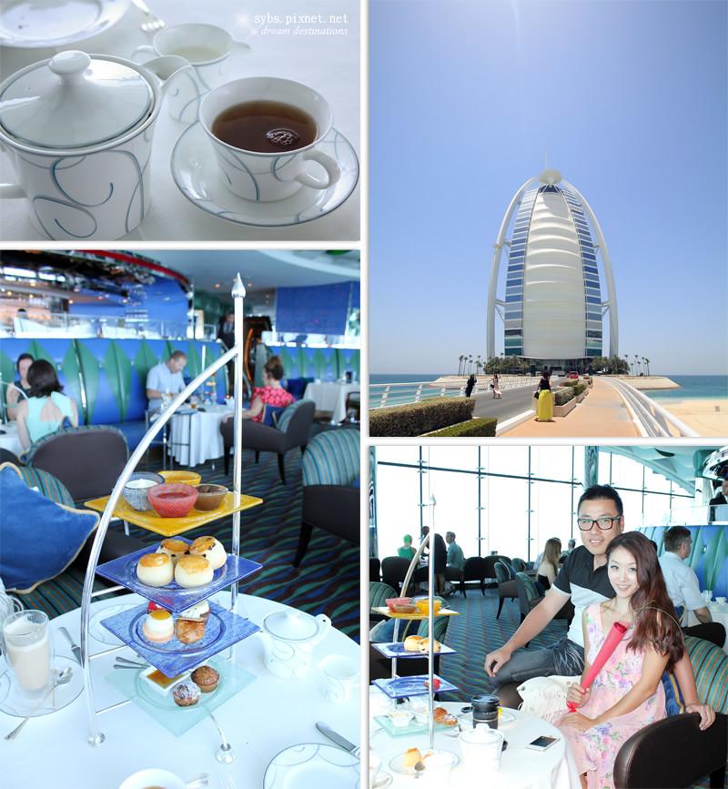 杜拜,Dubai,遊記,旅遊,旅行,帆船酒店,下午茶,貴婦下午茶,Burj Al Arab,Jumeirah,酒店,七星酒店,甜點,點心