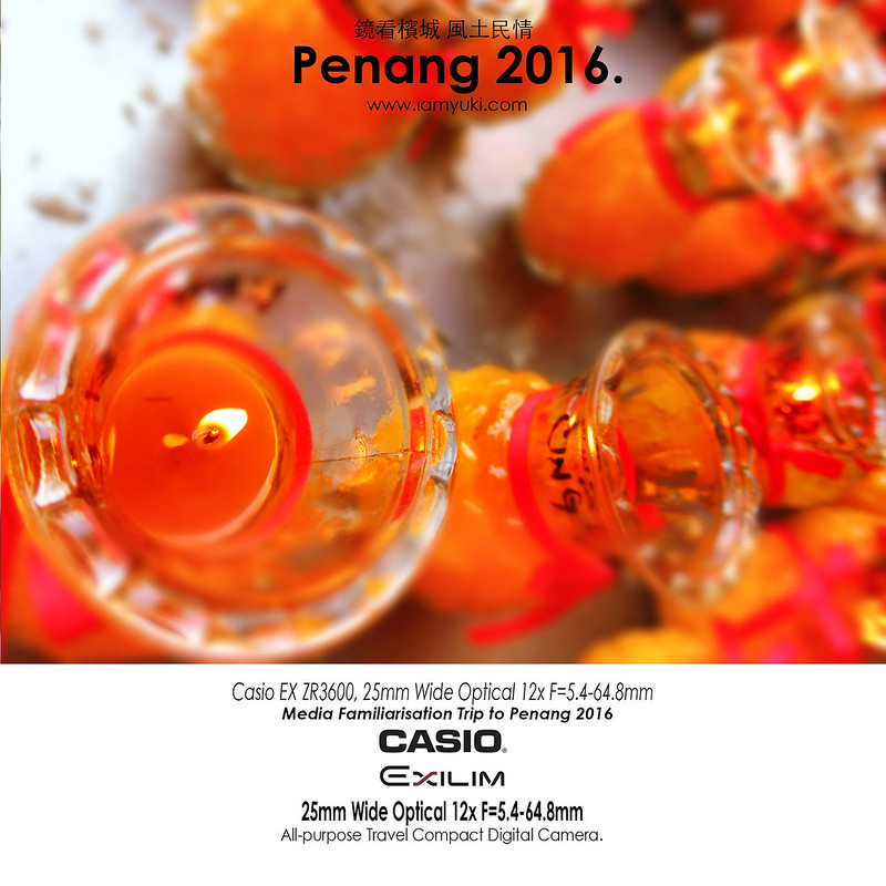 casio artwork_penang oil lamp