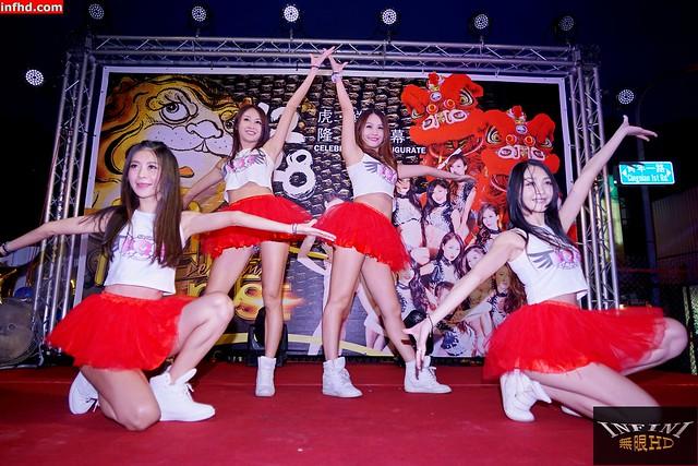 20151228 Hot Q Girls 虎鮮食熱炒開幕
