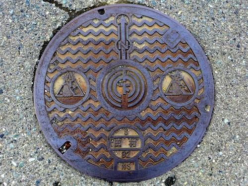 Hiratsuka Kanagawa, manhole cover (神奈川県平塚市のマンホール)