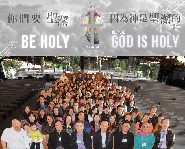 2015 WCCCC West Coast Chinese Christian Conference