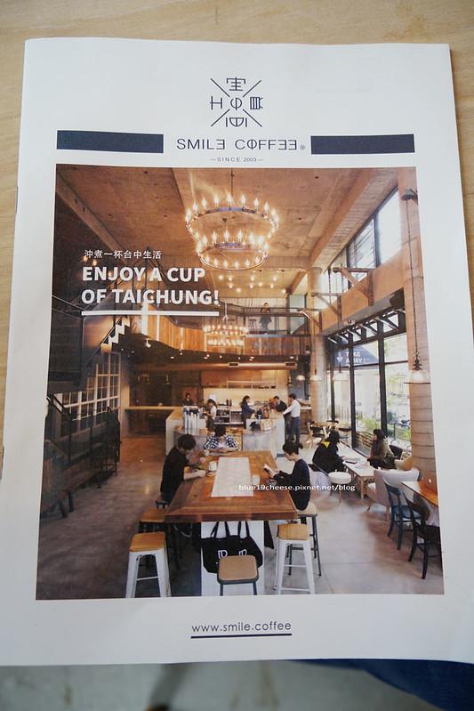 24226652544 9a9a8a1c45 c - 憲賣咖啡熱河店-餐點有別於東興店和華美店.裝潢走穀倉鄉村風.價位偏高一點.是北屯一處喝咖啡推薦地點