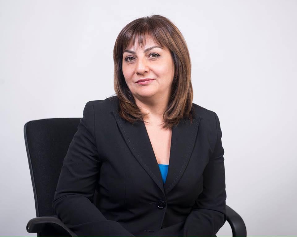 Արմինե Օհանյան