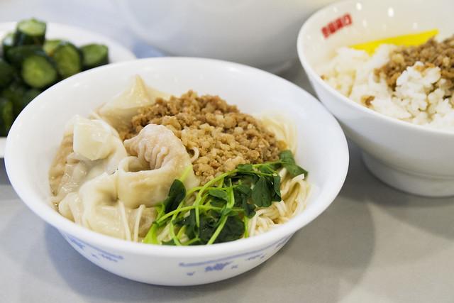 奇福扁食 Qifu Wontons