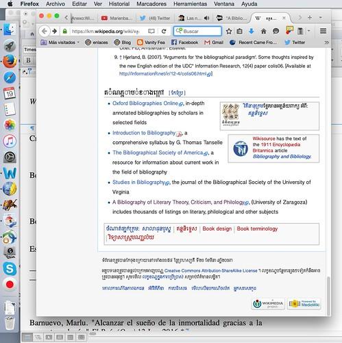 Estoy en la Wikipedia camboyana