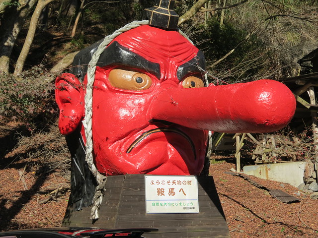 Big Tengu near Kurama Station