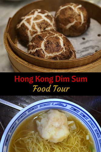Hong Kong Dim Sum Food Tour