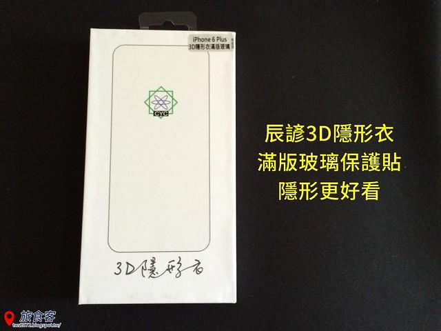 辰諺保護貼_002