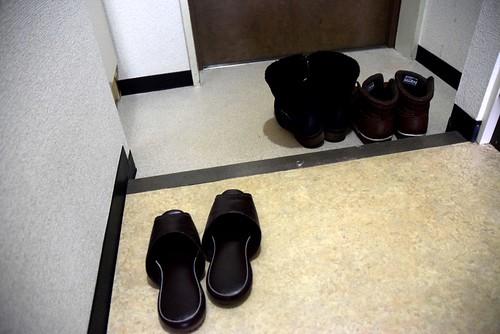 Shoes entrance