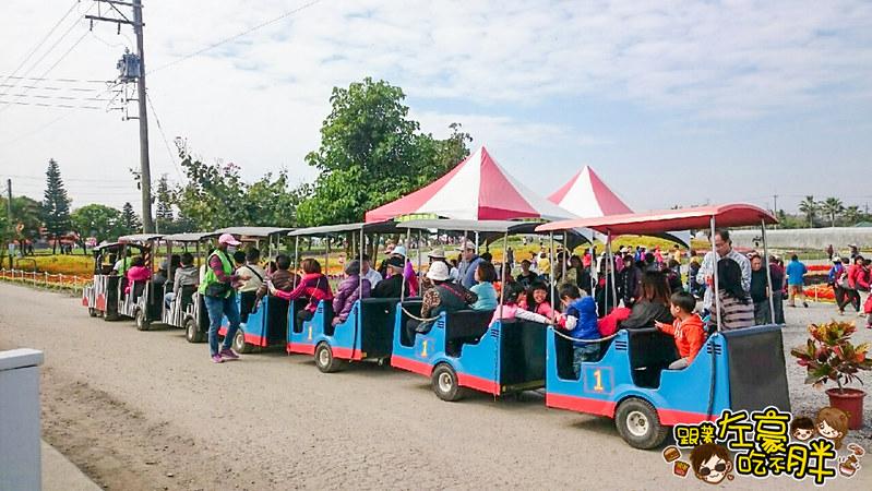 屏東熱帶農業博覽會 _1296