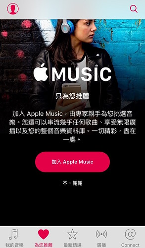 Apple-Music-08