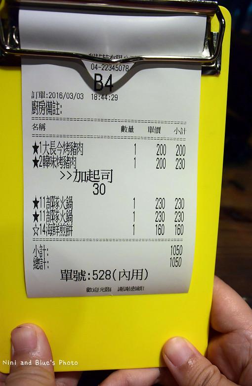 台中韓式料理韓國兄弟08