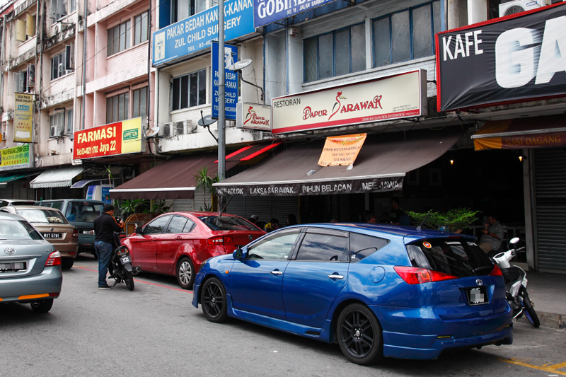 Dapur Sarawak Jalan Sarikei KL