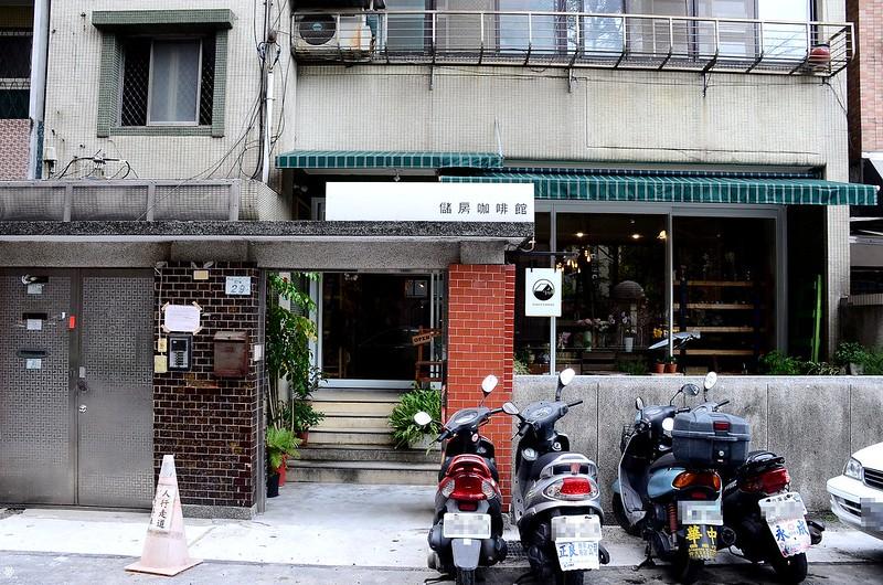 儲房咖啡館菜單台北怎麼去捷運地址營業時間乾燥花 (3)