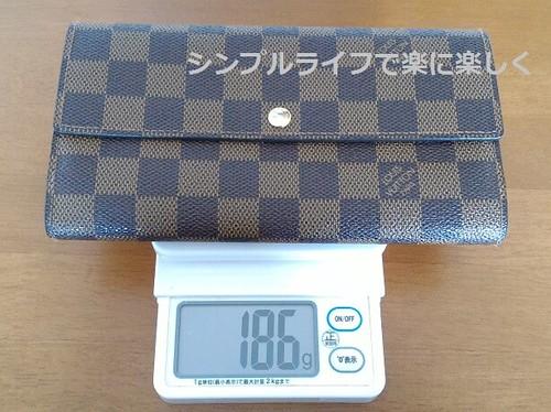 財布2パターン、長財布重さ