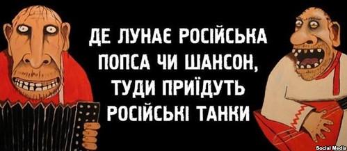 Агенти «русского мира»