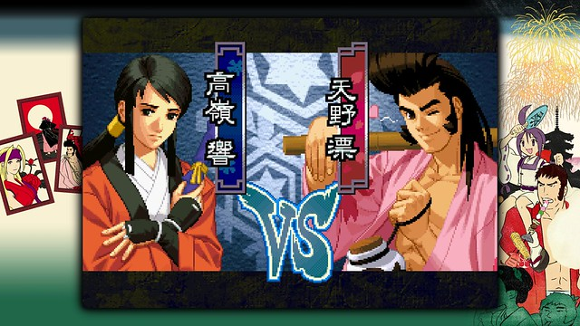 The Last Blade 2 para PS Vita y PS4