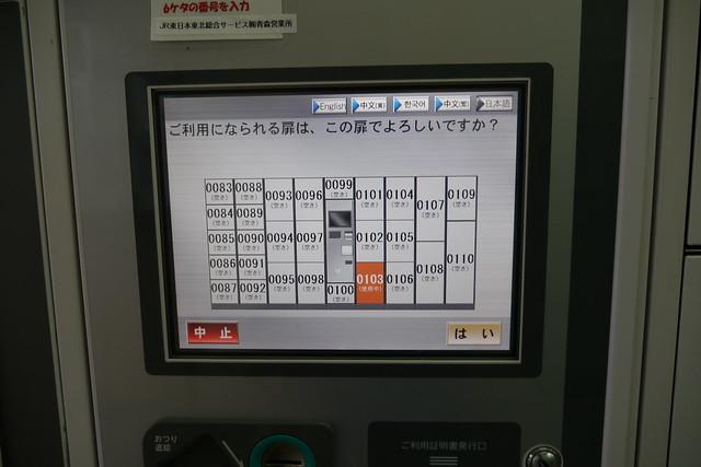 P1350096
