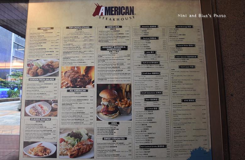 台中牛排美國牛排菜單menu價位 01