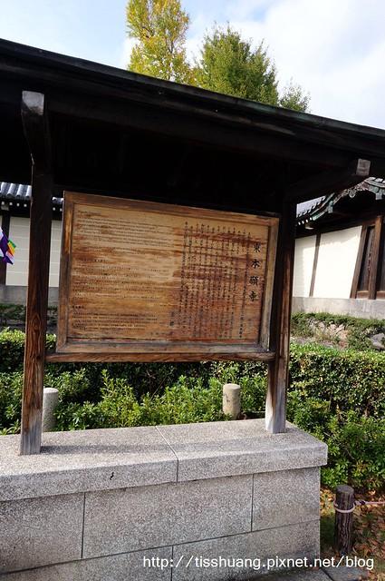 京都第三天020