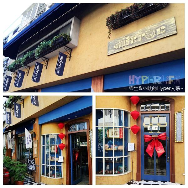 【熱血採訪】勤美誠品附近〈Mirror Cafe〉讓人彷彿穿越時空在優雅迷人的歐風莊園裡用餐~早午餐健康滿點好吃無負擔、下午茶甜點也超正!