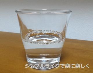 下呂地酒、麝香清水・グラス