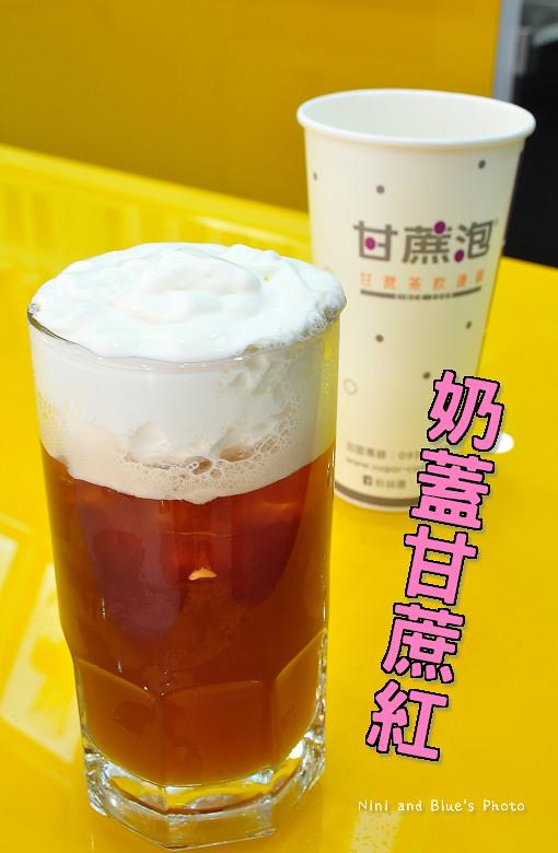 甘蔗泡茶果汁飲料27